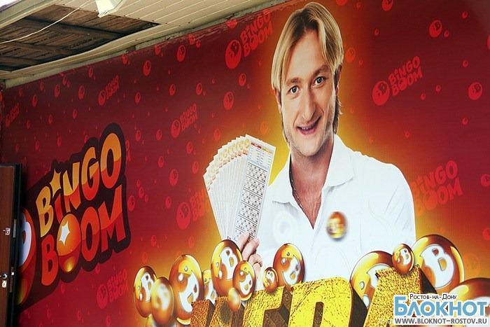Ростовские организаторы лотереи «Бинго-Бум» незаконно заработали 40 млн