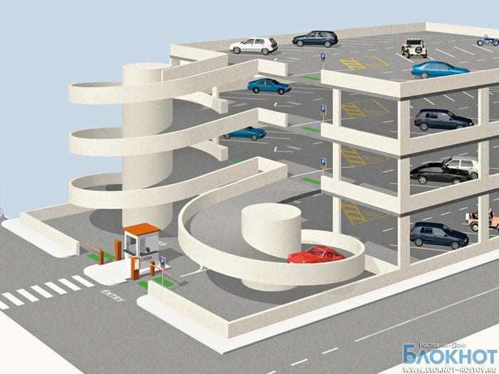 Многоуровневые паркинги появятся в Ростове-на-Дону