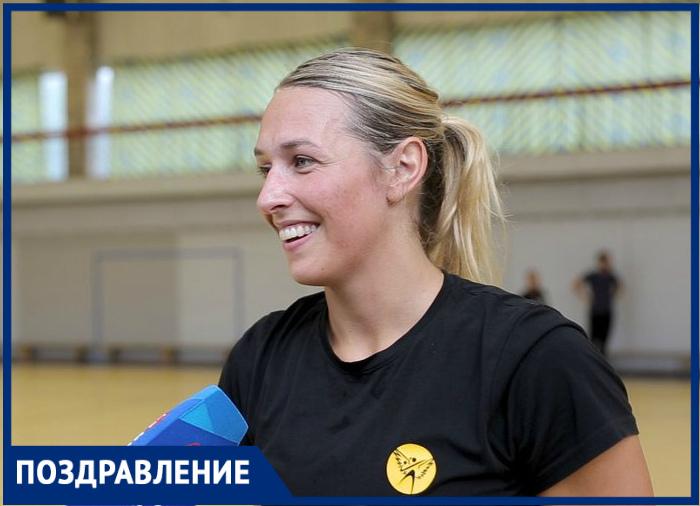 День рождения отмечает гандболистка «Ростов-Дона» Лоис Аббинг