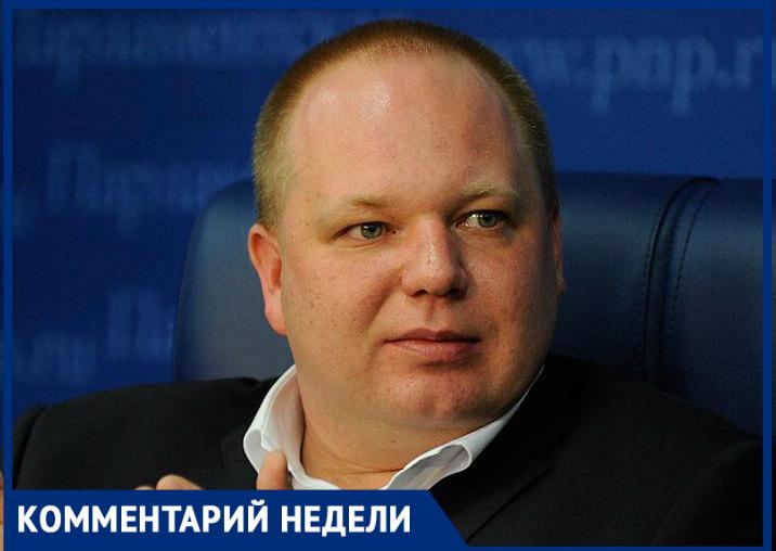 Политолог Дмитрий Фетисов: «Судьба Голубева уже решена»