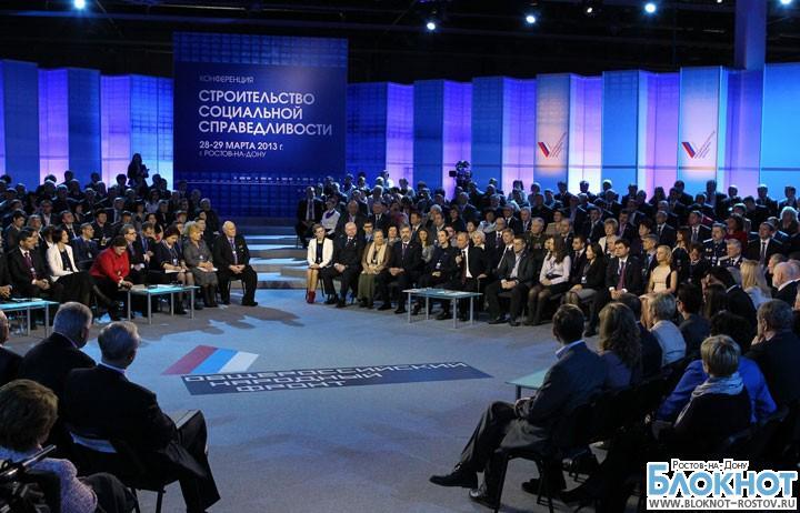 В Ростове Путин признался, что не подслушивает разговоры после ухода из КГБ