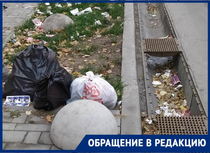 Чиновники отЖКХ забыли, что в Ростове есть улица Станиславского