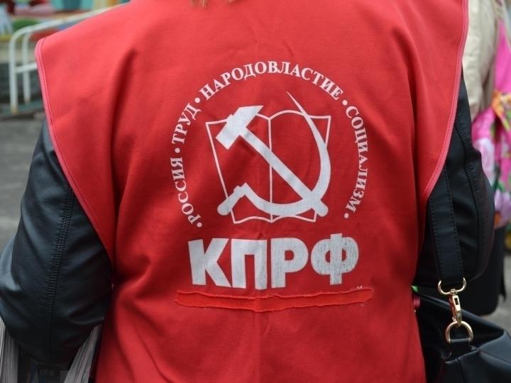 Сегодня съезд ЛДПР определил список претендентов в народные избранники национальной Думы