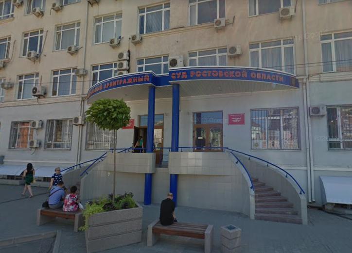 В Ростове чиновники хотят забрать землю у церкви через суд