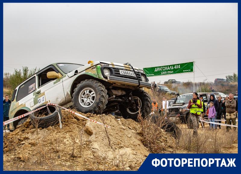 Мощные внедорожники, грязь и рев моторов: как в Ростовской области прошел трофи-рейд «Диагональ 4x4»
