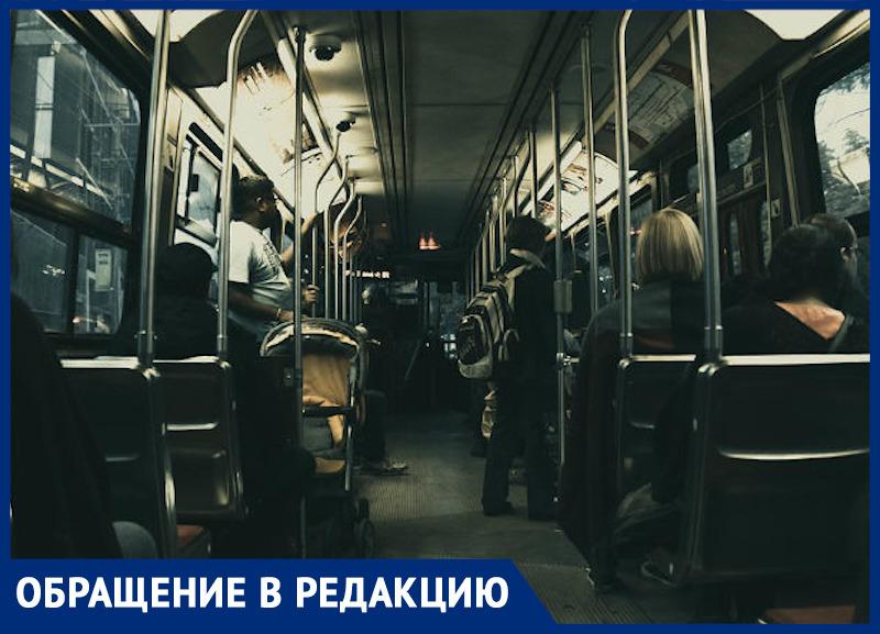 «Сколько это безобразие еще будет продолжаться?!»: ростовчанка раскритиковала дептранс за отвратительную работу автобуса №63
