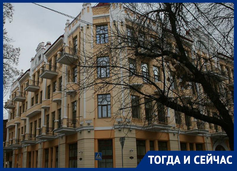 Тогда и сейчас: гостиница «Петроград», ставшая судом