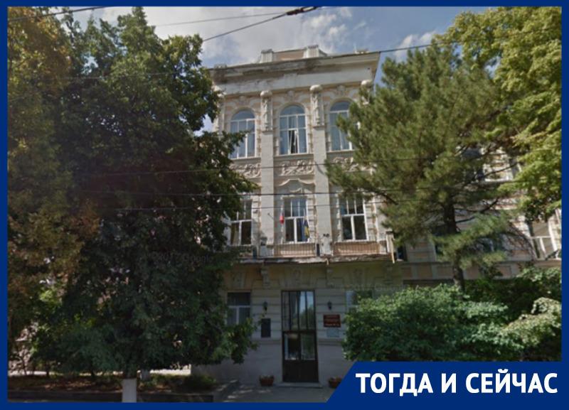 Тогда и сейчас: Екатерининская гимназии Нахичевани