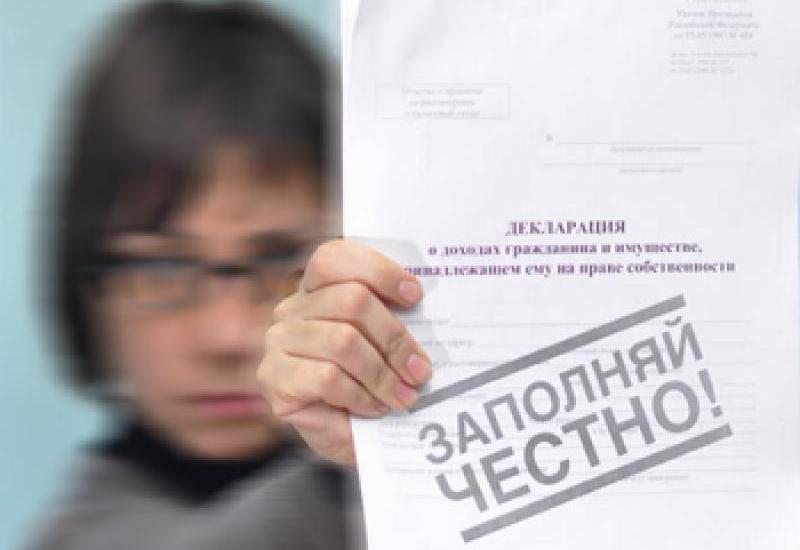 «Мерседес» вместо «Бентли»: как обеднели ростовские сенаторы