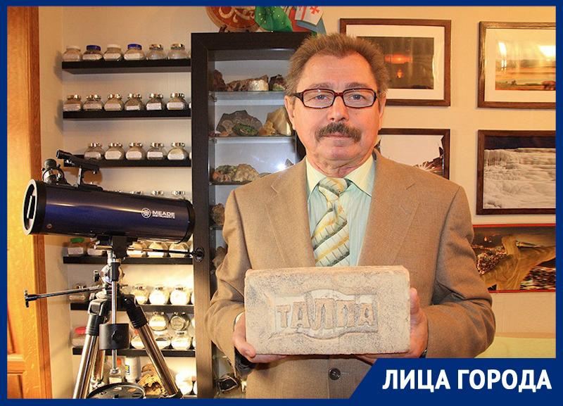 «За него мне грозит 15 лет тюрьмы»: ростовский ученый Борис Талпа рассказал о своем музее старинного кирпича