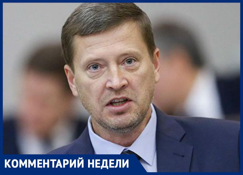 Депутат-ростовчанин раскритиковал коллегу-единоросса, посоветовавшего диабетикам меньше есть