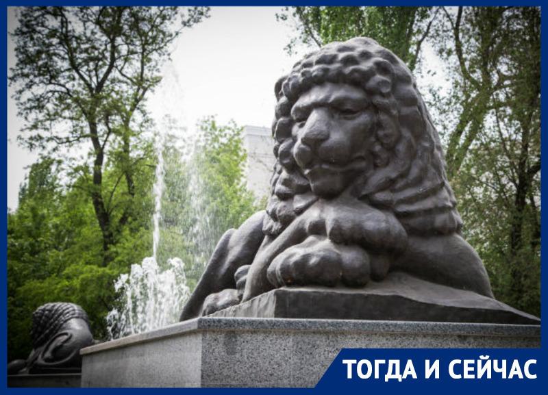 Тогда и сейчас: как ростовские львы спрятали сокровища от фашистов