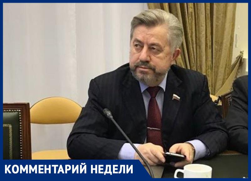 Депутат Госдумы от Ростовской области потребовал жестоко наказать грузинского ведущего, обматерившего Путина