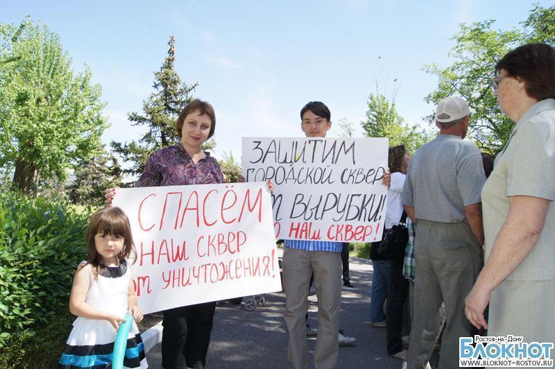 В Белой Калитве горожане вышли на митинг против строительства кафе в городском сквере