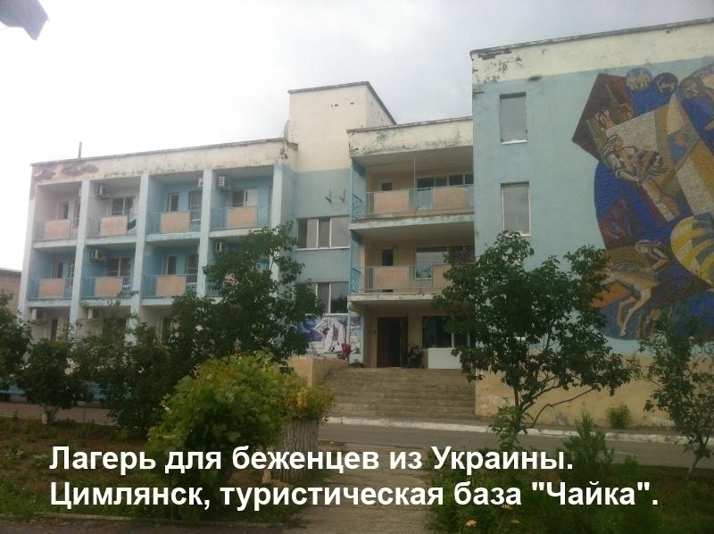 В Ростове и области вновь открыты пункты сбора помощи для переселенцев с Донбаса