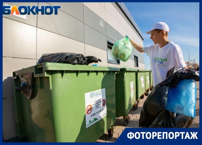 Ростовчане получили призы и подарки за сбор мусора на скорость