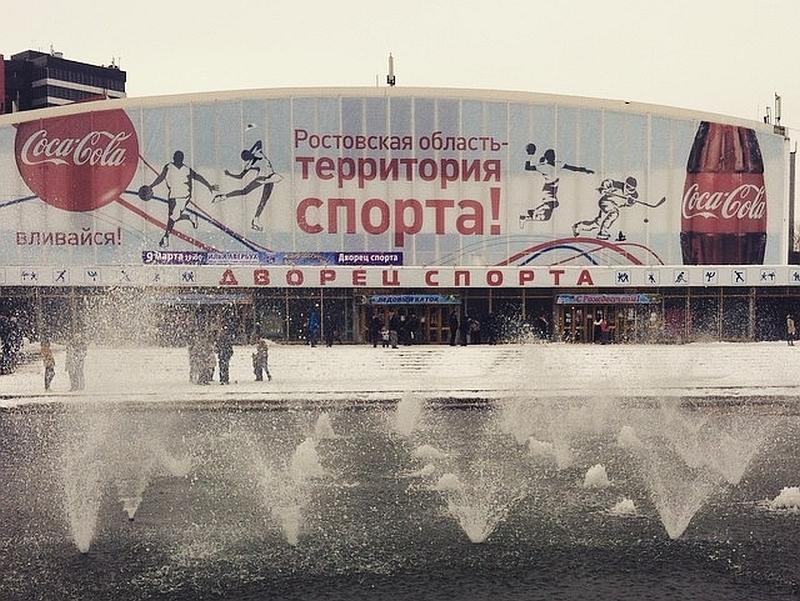 Известный политолог назвал Дворец спорта в Ростове одним из самых позорных спортсооружений страны