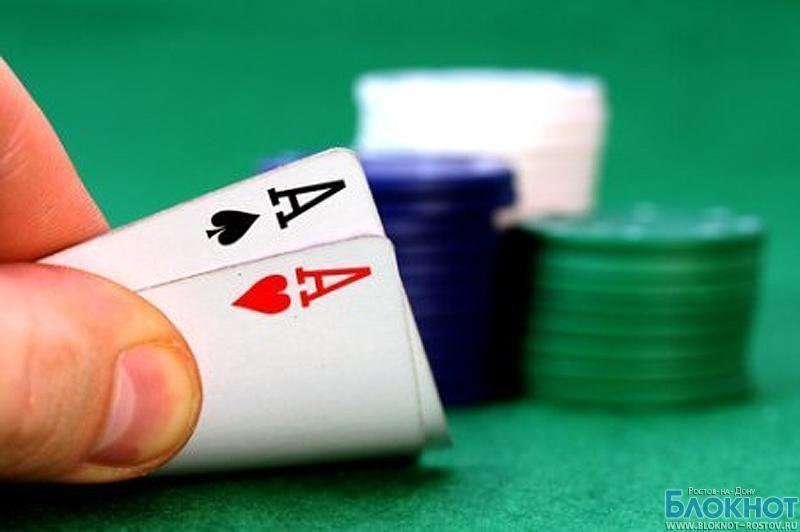 В Ростовской области полицейские задержали организатора покерных турниров