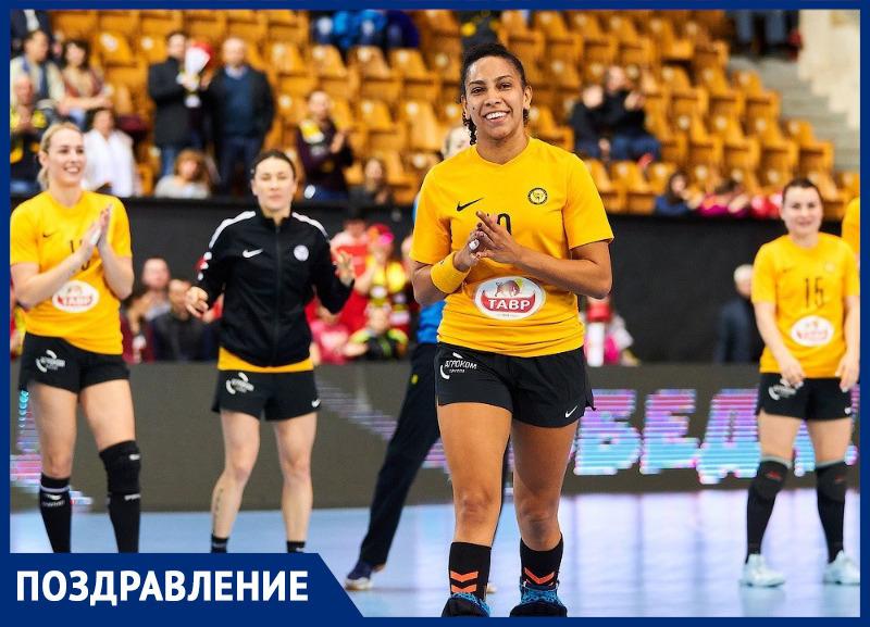 Бразильянка из «Ростов-Дона» отмечает свой день рождения