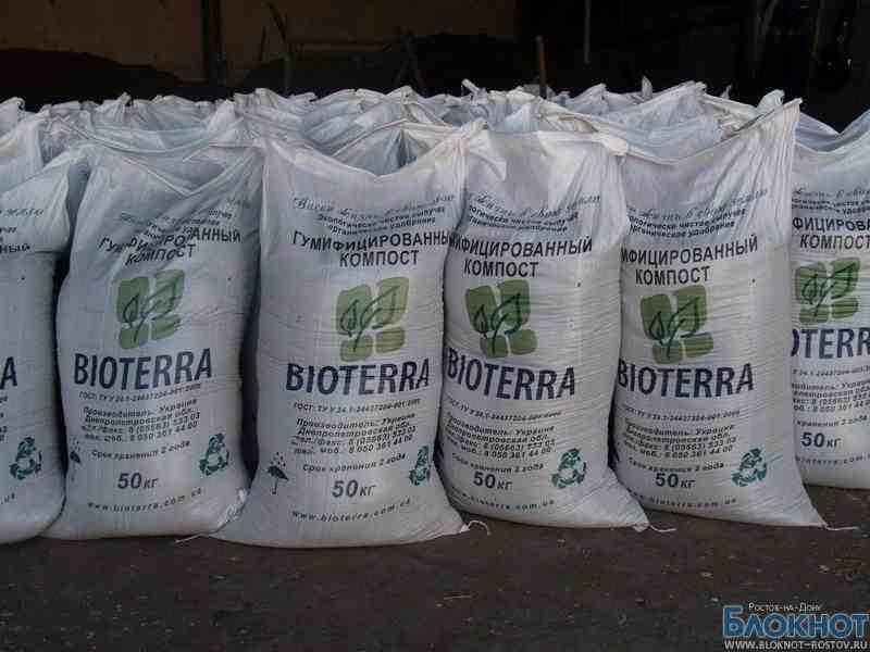 Полтонны органических удобрений задержали на границе