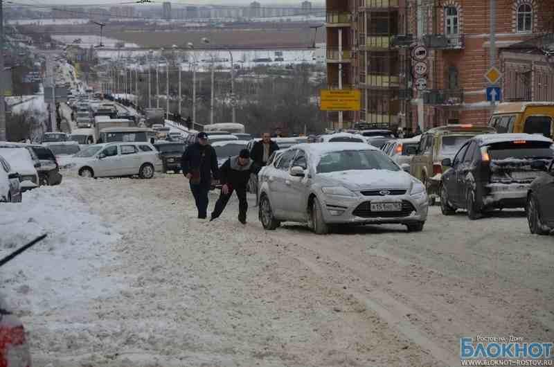 В Ростовской области начала работу «горячая линия» по заторам на дорогах