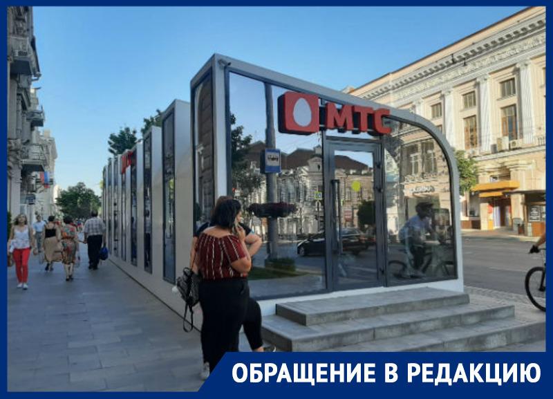 В Ростове стеклянная остановка с телевизором стала салоном-магазином
