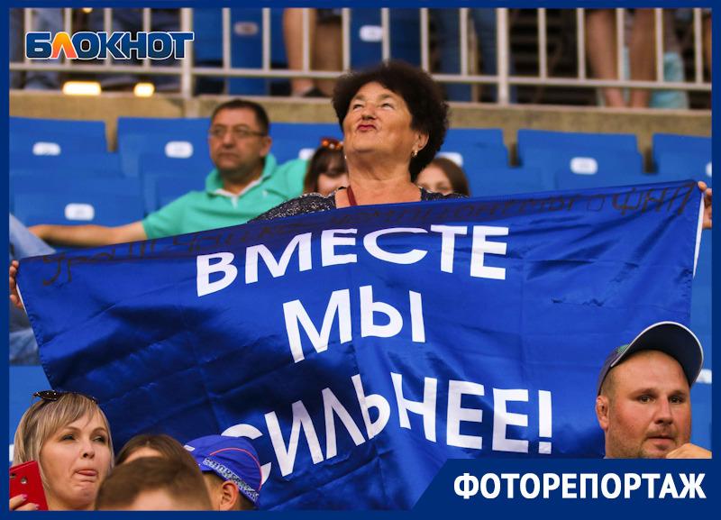 Дебют в ФНЛ: публикуем фоторепортаж с исторического матча песчанокопской «Чайки» против «Чертаново»