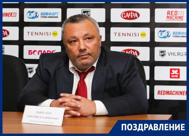 Главный тренер ростовских «кондоров» празднует день рождения