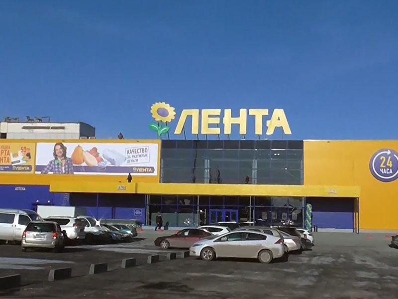 Жители Ростова оказались шокированы поведением работников гипермаркета «Лента»