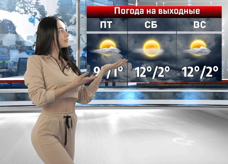 Велосипед и «булочки»: рассказываем о погоде в Ростове на пятницу, 19 апреля