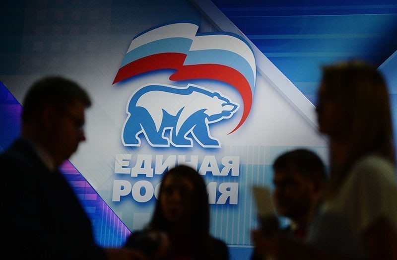 В «Единой России» назвали победителей праймериз в Ростовской области