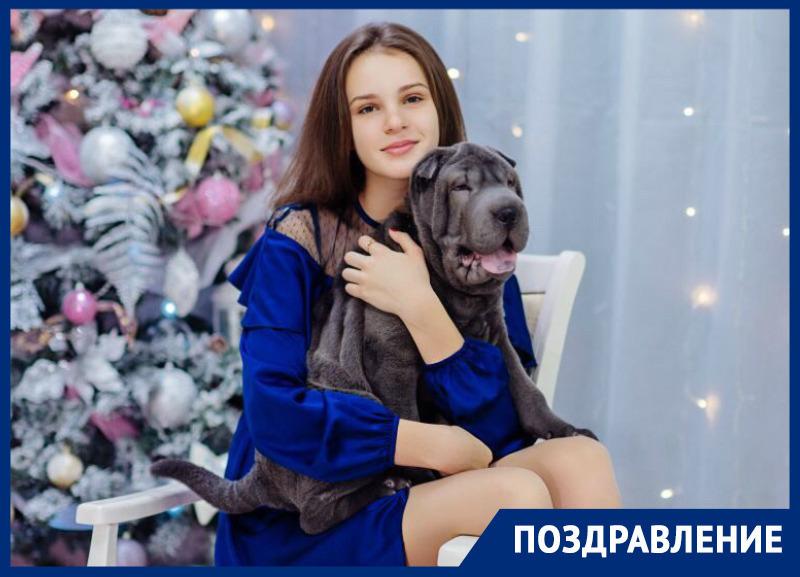 Позитивная и добрая Софья Баляба принимает поздравления с днем рождения