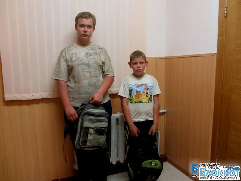 Пропавшие в Волгодонске школьники найдены