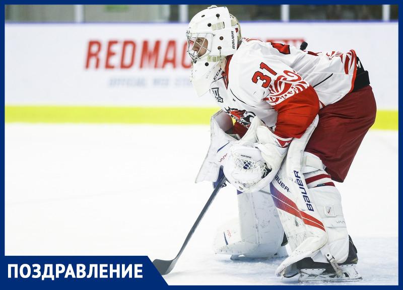 Голкипер ХК«Ростов» празднует день рождения