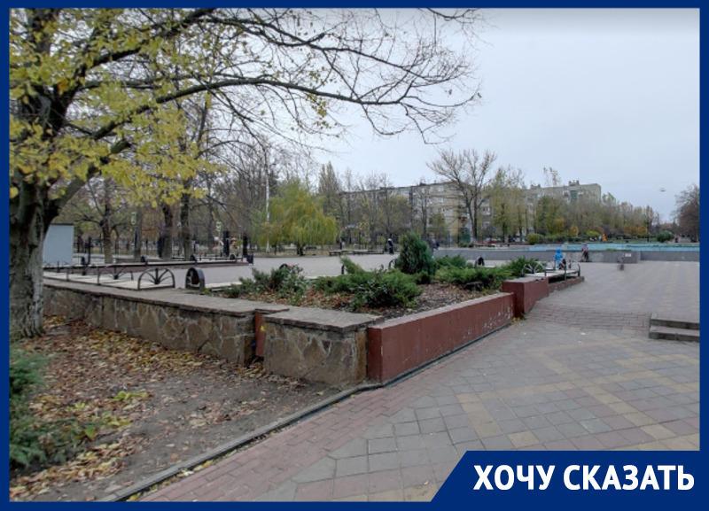 Сломать нос на «Аллее роз»: ростовчанка пожаловалась на отсутствие освещения в ночном Ростове