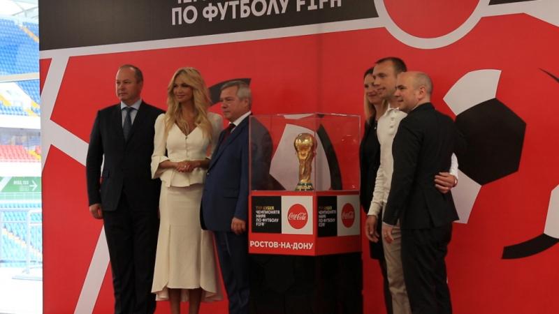 Кубок чемпионата мира-2018 прибыл вРостов