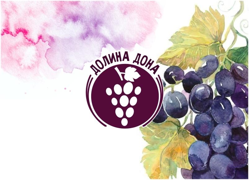ВРостове пройдет первый областной винный фестиваль «Долина Дона»