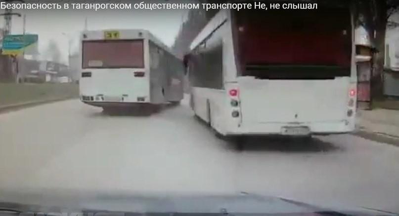 Водители автобусов, устроивших гонку в Таганроге, выплатят штрафы