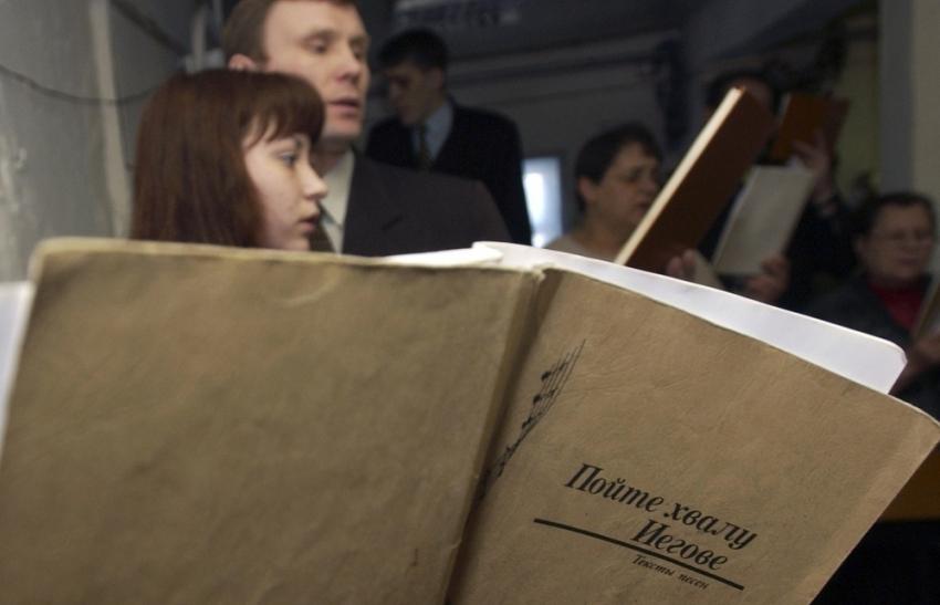 В Таганроге состоялся суд над Свидетелями Иеговы