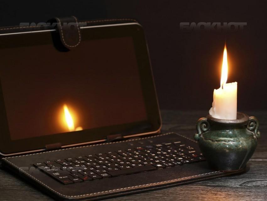 Какие дома останутся без электричества в Ростове