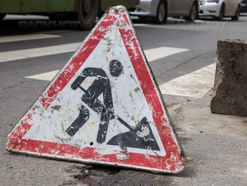 В центре Ростова на месяц ограничат движение транспорта