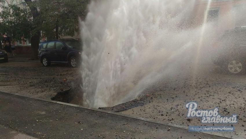 Вцентре Ростова забил 10-метровый «фонтан» кипятка