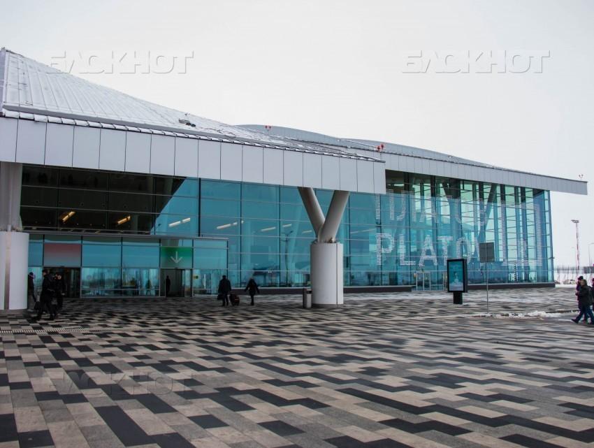 С ветерком прокатятся в Нижний Новгород из аэропорта «Платов» пассажиры из Ростова