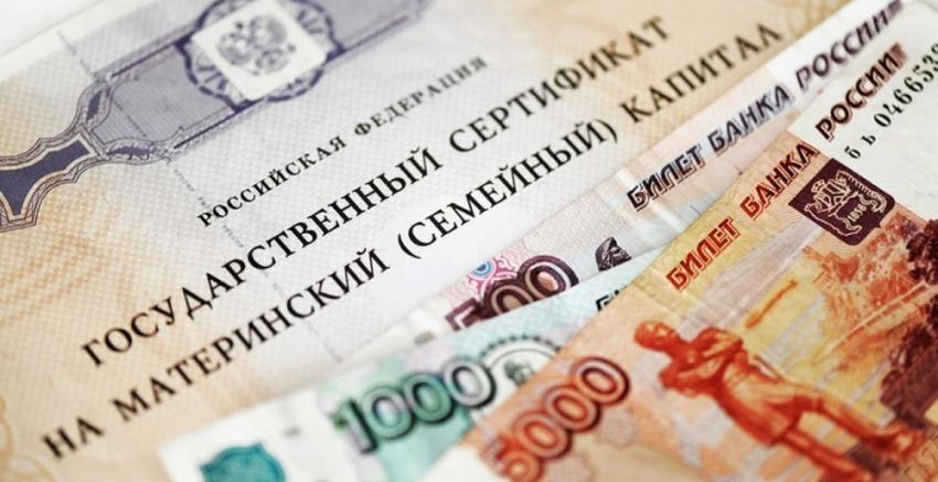 В Ростовской области выплатили по 20 тысяч на семью для повседневных нужд