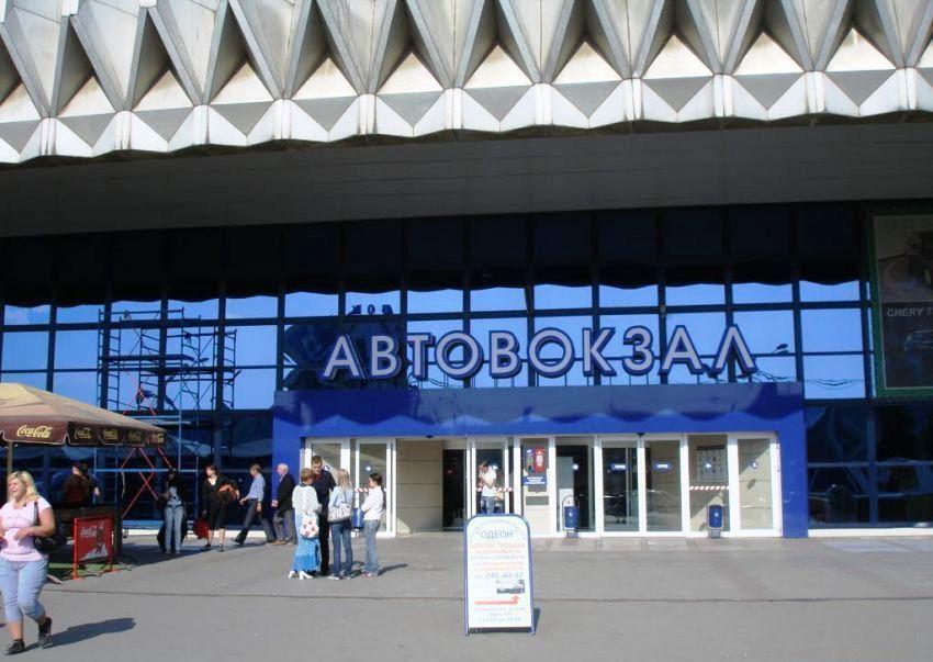 Пофакту сбора запредварительную реализацию билетов наавтовокзале Таганрога возбуждено дело