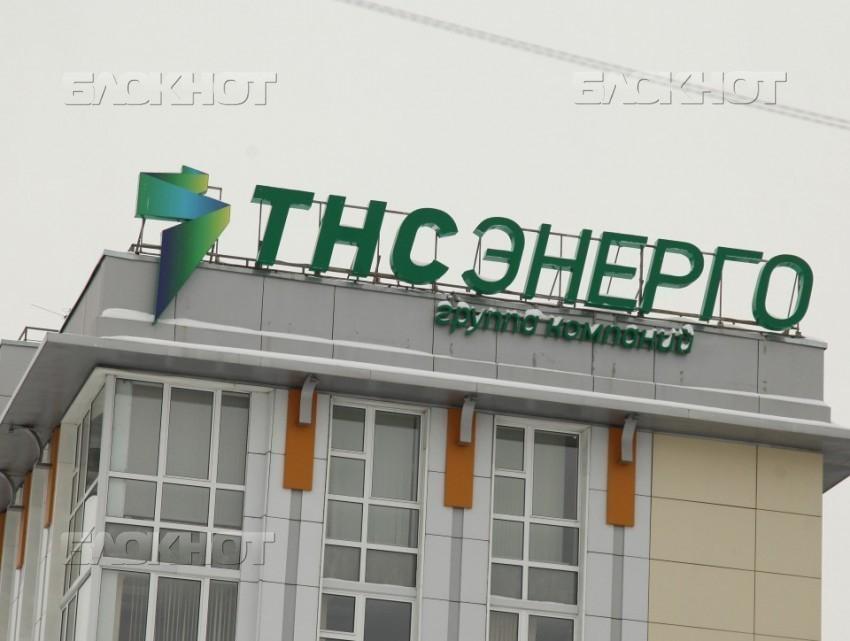 Теплосети и котельные задолжали более 190 млн рублей в Ростовской области
