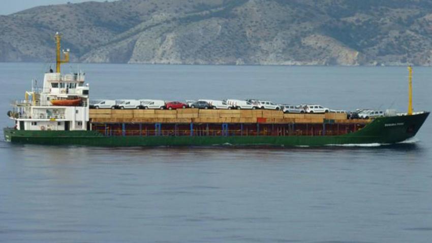 Вростовском порту бастуют моряки судна Italia