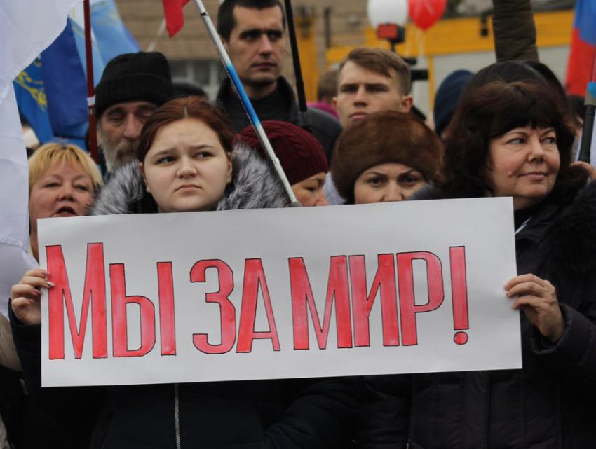 Митинг-концерт «Россия— замир!», состоится вРостове