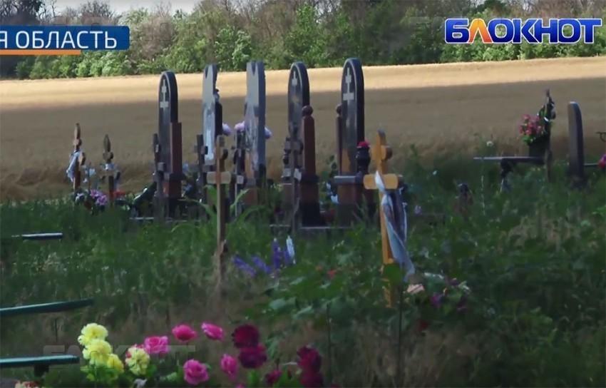 Четыре загадочные смерти - неожиданные подробности в истории села Генеральское