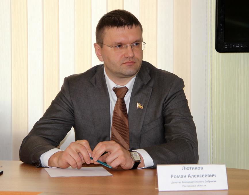 Ростовский депутат, зарабатывающий 1,2млн вмесяц, любит отдыхать в«бюджетной» Абхазии